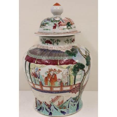 Chinese Enamel Decorated Porcelain Lidded Urn.