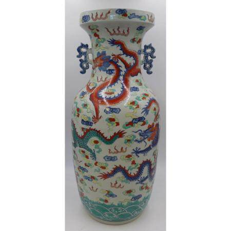 Chinese Doucai Seven Dragons Vase.