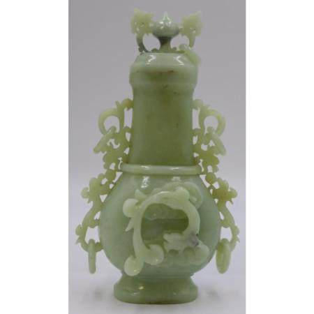 Chinese Carved Jade Ewer and Cover.