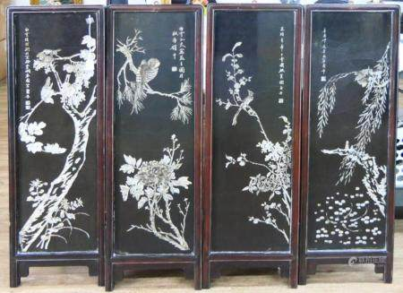 SIGNED CHINESE MOP INLAY BLACK LACQUER SCREEN