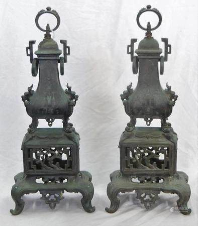 CHINESE PR OF ANTIQUE IRON LANTERNS WITH DRAGON