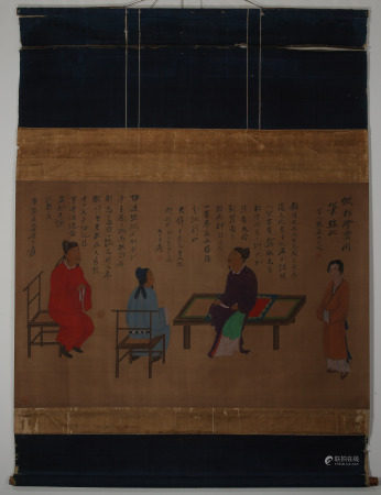 CHINESE PAINTING AND CALLIGRAPHY, OFFICERS TALKING, ZHANG DAQIAN MARK