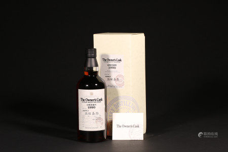 山崎The Owner's Cask 1990-2005威士忌