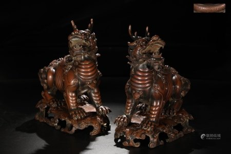 Chinese Pair Of Bronze Kirin Furnaces
