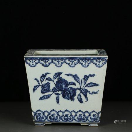 Chinese Blue And White Porcelain Jar With Pattern Of Pomegranate