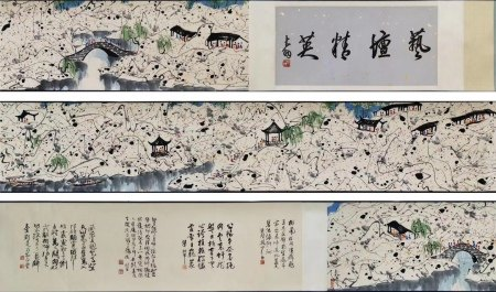Chinese Painting Of Landscape By Wuguanzhong