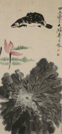 Chinese Painting Of Lotus By Pan Tianshou