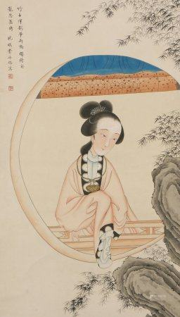 Chinese Painting Of Lady By Fei Danxu