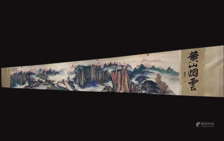 Chinese Painting By Liu Haisu