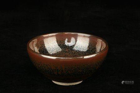 Chinese Zijin Glazed Jian Kiln Porcelain Vessel