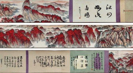 Chinese Painting Of Landscape By Wei Zixi