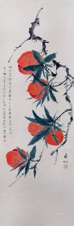 近现代 启功 多寿图(附出版物)