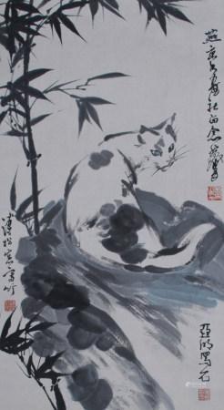 近现代 黄胄、亚明、溥松窗 猫