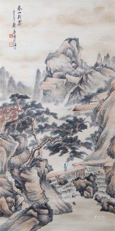 近现代 郑午昌 山水