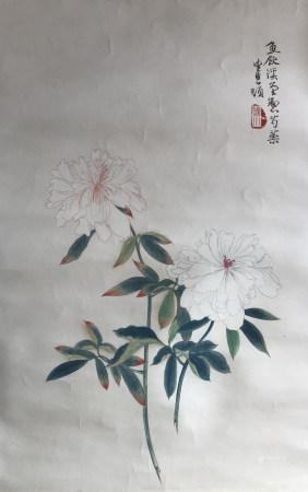 近现代 陈佩秋 双色芍药图