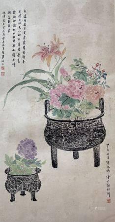 近现代 张兆祥 博古花卉