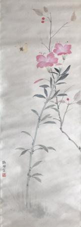 近现代 林徽因 蝶恋花