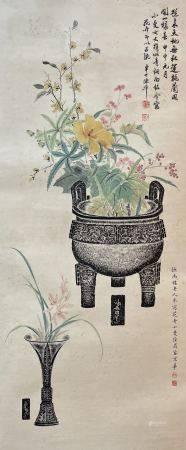 近现代 陆小曼 博古花卉