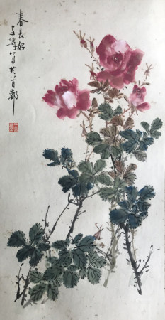 近现代 王雪涛 花卉