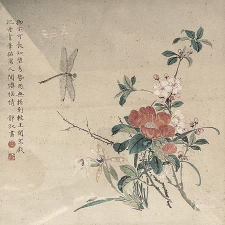 近现代 潘静淑 花卉