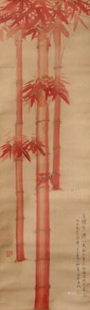 近现代 宋美龄 红竹