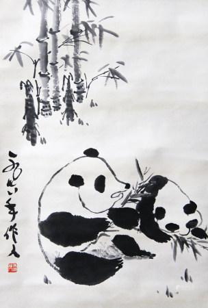 近现代 吴作人 熊猫