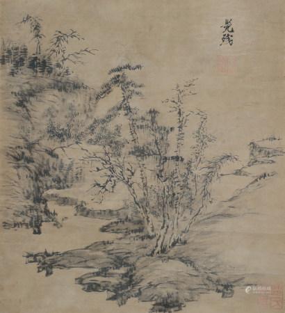 清代 髡残  疏林清远图