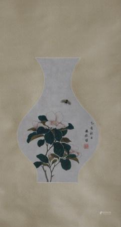 近现代 林徽因 瓶花