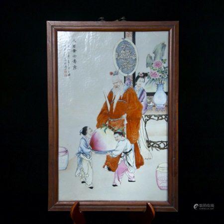 清 王大凡大富贵亦寿考瓷板(有修)