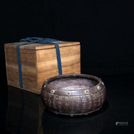 清 邵景南(1796-1874)柴窑紫砂乳钉洗