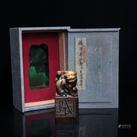 清 杨沂孙(1812或1813——1881)寿山芙蓉石兽钮印
