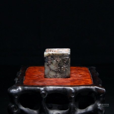 清 黄易(1744年—1802年)寿山石双面印