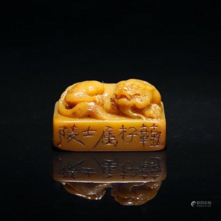 清 黄士陵(1849~1908)