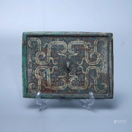 战国 铜锉金龙纹方镜