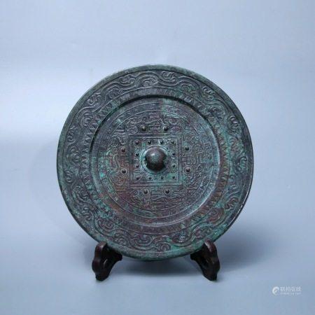 汉 铭文铜镜