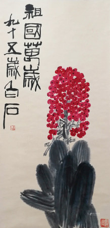 A CHINESE BIRD-AND-FLOWER HANGING SCROLL PAINTING QI BAISHI MARK