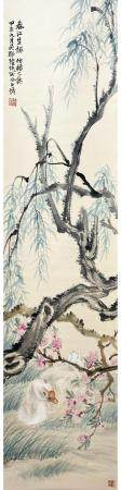 A CHINESE BIRD-AND-FLOWER HANGING SCROLL PAINTING LUHUI MARK