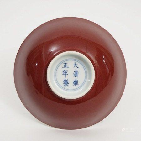 A red-glazed bowl, Yongzheng period, Qing Dynasty 清雍正红釉碗