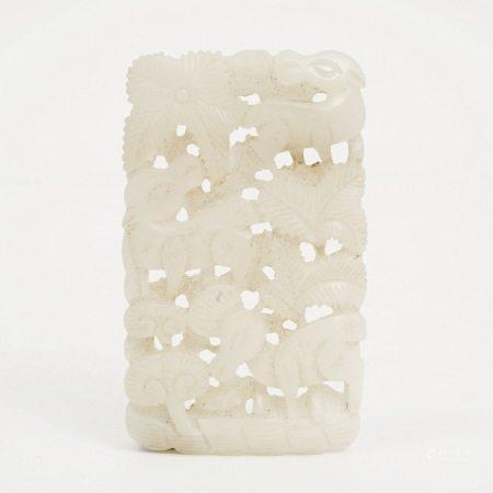 An openwork SANYANGKAITAI Jade plate of Hetian white jade, Qing Dynasty 清代和田白玉透雕三阳开泰玉牌