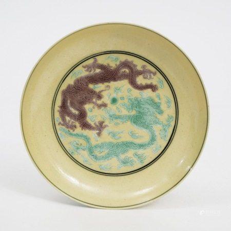 A plain three-color dragon pattern plate, Guangxu period, Qing Dynasty 清光绪素三彩龙纹盘
