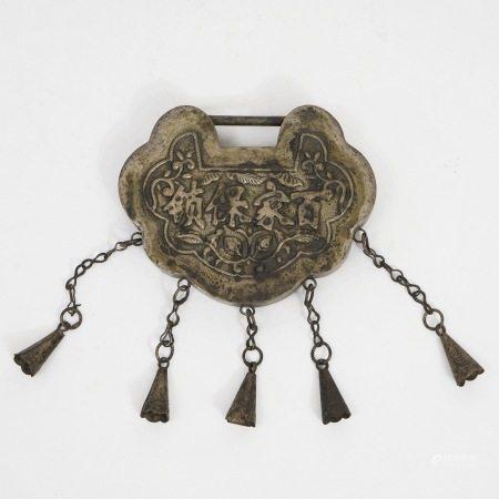 A silver lock, Qing Dynasty 清代银长命锁