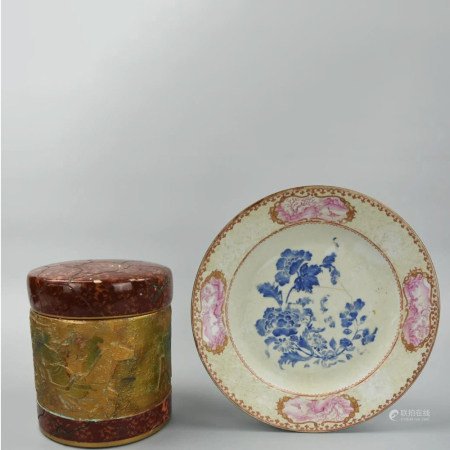 A SET OF PORCELAIN JAR AND BOWL