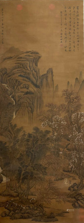 A CHINESE LANDSCAPE PAINTING SILK SCROLL WANG MENG MARK