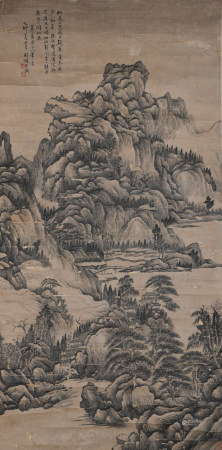 A CHINESE LANDSCAPE PAINTING GUAN HUAI MARK