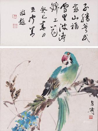 王雪濤 花鳥