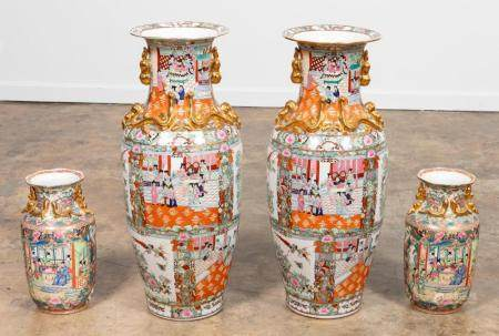 4PCS, CHINESE ROSE MEDALLION FLOOR & SMALL VASES