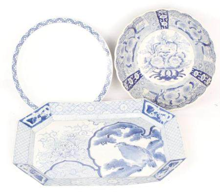 LOT OF 3 - BLUE AND WHITE CHINESE PORCELAIN