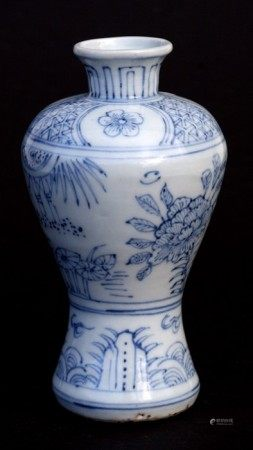 A Chinese blue & white vase decorated with flowers, 15cms 96ins) high.Condition ReportGood overall