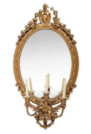A Victorian gilt wood girandole wall mirror
