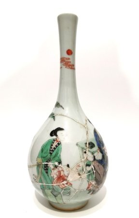 Chinese Famille Verte Long Neck Vase